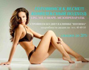 devushka_v_kupalnike