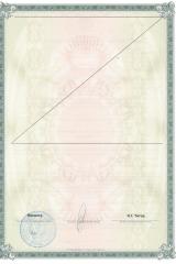 Приложение к новой лицензии Клер стр2